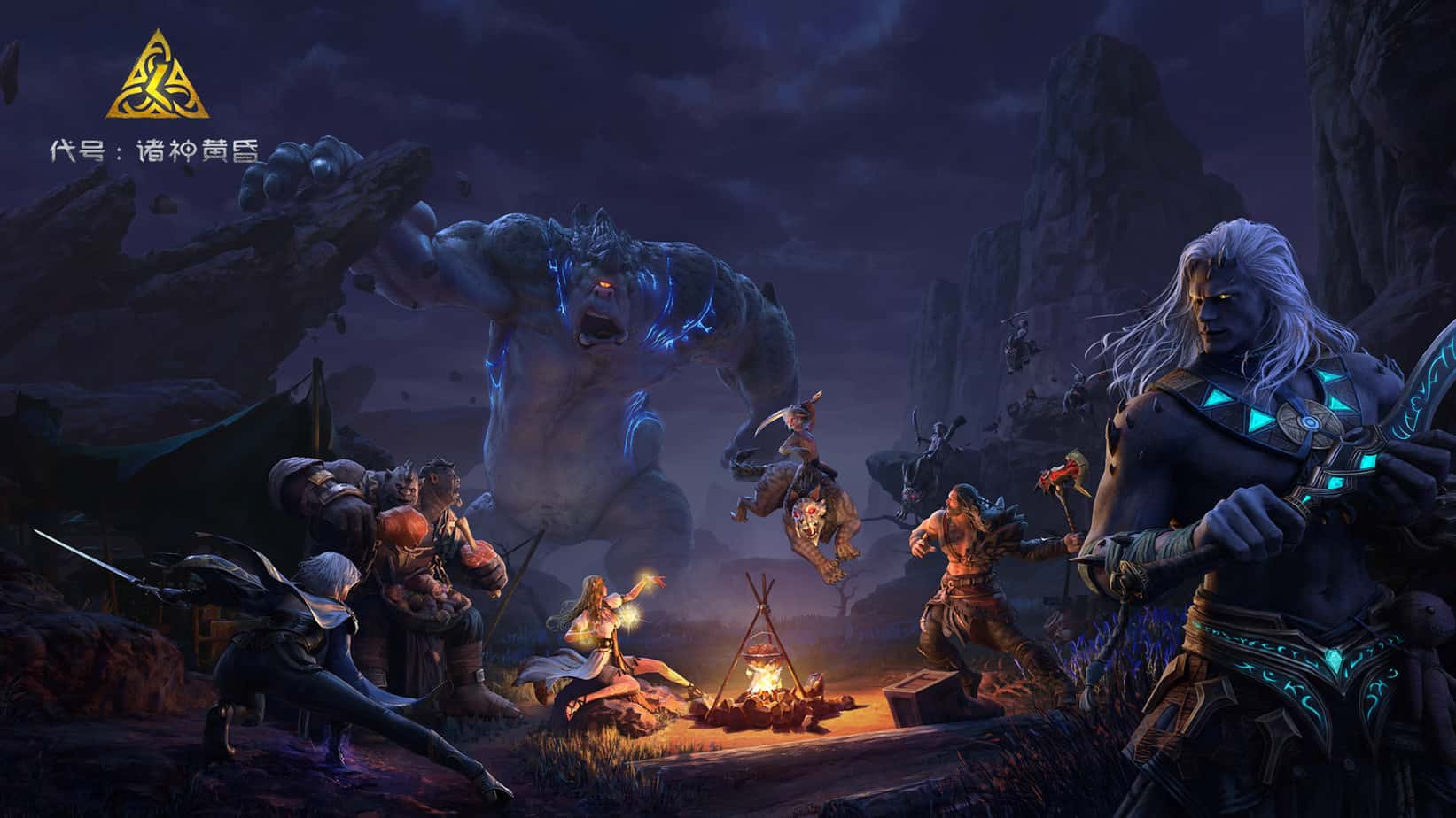 NetEase sviluppa un'incredibile titolo: The Ragnarok