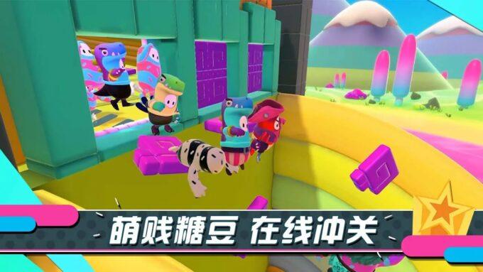 Fall Guys Mobile acquisito dall'azienda Bilibili in Cina! Presi i diritti di pubblicazione
